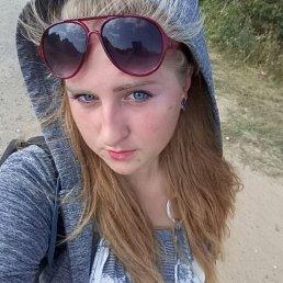 Калина, 20 лет, Черноморское
