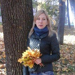 Вікторія, 32 года, Каменец-Подольский