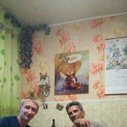 Алексей, Белогорск, 54 года