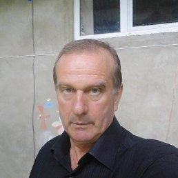 Сергей, 66 лет, Хадыженск