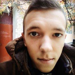 Вадим, 24 года, Новая Каховка