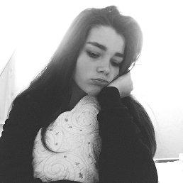 Катя, 16 лет, Северодвинск