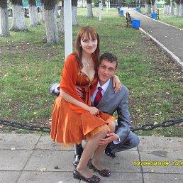 максим, 20 лет, Димитровград