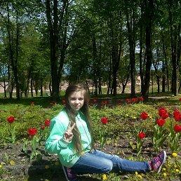 камила, 18 лет, Окуловка