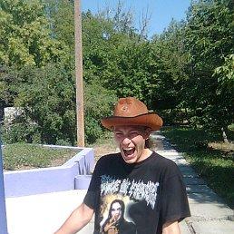 Serg, 35 лет, Ивановка