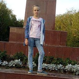 Эльвина, 19 лет, Лениногорск