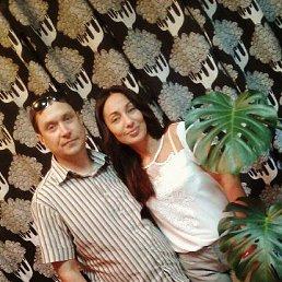 Оксана, 42 года, Каменск-Уральский