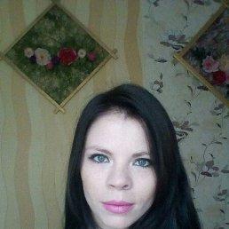Ольга, 29 лет, Суда