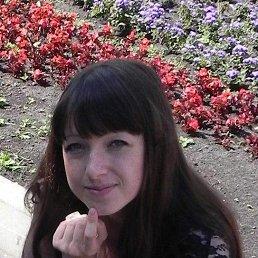 Arina, 40 лет, Пенза
