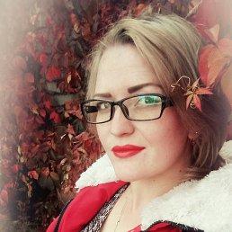 Ольга, 29 лет, Новороссия