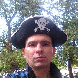 Сергей, 44 года, Першотравенск
