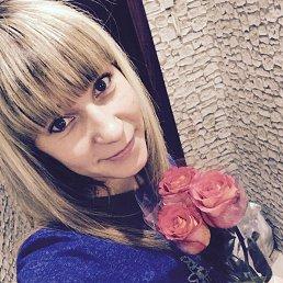 Людмила, 29 лет, Каменск-Уральский