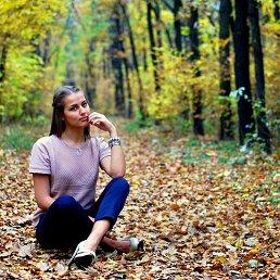 Марьянка, 32 года, Коломыя