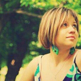 Ирина, 30 лет, Улан-Удэ
