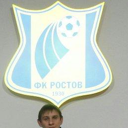 Александр, 40 лет, Зверево