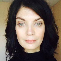 Оксана, 47 лет, Калманка