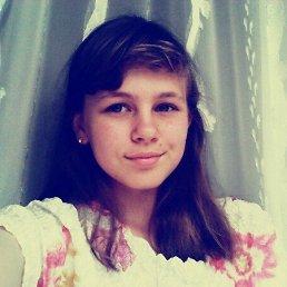 Даша, 20 лет, Изяслав