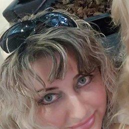Светлана, 46 лет, Уфа