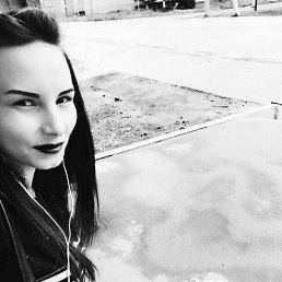 Виктория, 29 лет, Котельнич