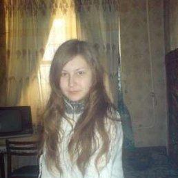 Старикова Любовь, 28 лет, Челябинск