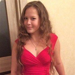 Анастасия, 23 года, Сергиев Посад