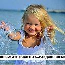 Фото Irina L, Москва - добавлено 29 августа 2017