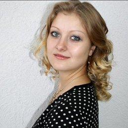 Marina, 29 лет, Невинномысск