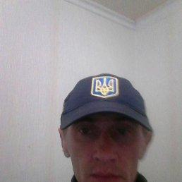 Сергей, 43 года, Шепетовка