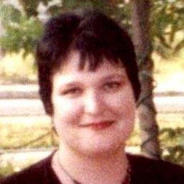Ирина, 40 лет, Очаков