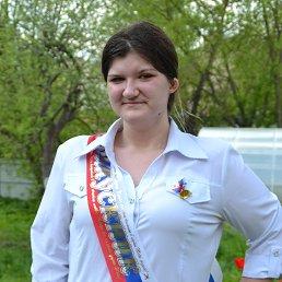 Евгения, , Иваново