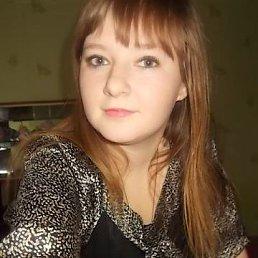 наташа, 23 года, Кувандык