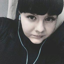 Настюш, 25 лет, Дюртюли