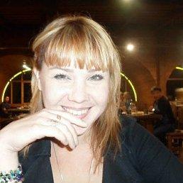 Оксана, 39 лет, Улан-Удэ