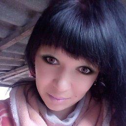 Мария, 29 лет, Армавир