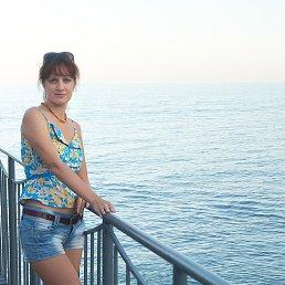 Лина, Сочи, 39 лет