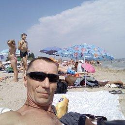 Genadiy, 48 лет, Голованевск