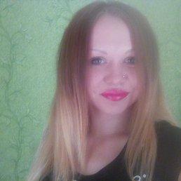 Екатерина, 24 года, Свердловск
