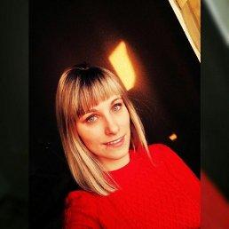 Елена, 29 лет, Бородино