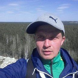 Герцен, Москва, 34 года