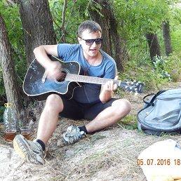 Максим, 29 лет, Зугрэс