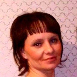 Оксана, 37 лет, Харовск
