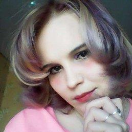 Олеся Богородская, 28 лет, Черемхово