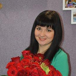 Екатерина, 29 лет, Свердловск