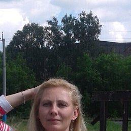Татьяна, 44 года, Юрюзань