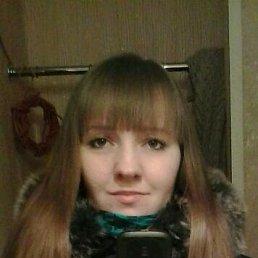 Ольга, 28 лет, Балтийск