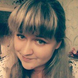 Кристиночка Юматова, Челябинск, 29 лет