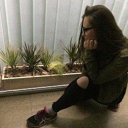 Анжелика, 18 лет, Виноградов