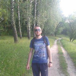 Владимир, 28 лет, Глухов