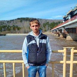Денис, 29 лет, Назарово