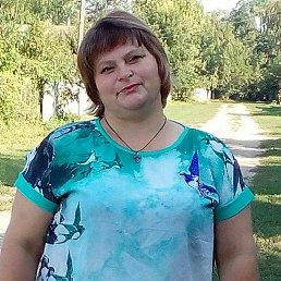 Валентина, 40 лет, Нежин